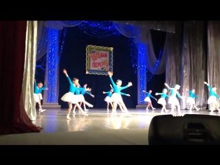 Танец Васильковая поляна 14.05.2015