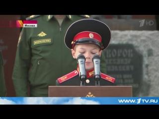 Дмитрий Медведев побывал на родине Сергея Есенина.  01 сентября 2015, Вторник, 21:12