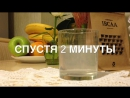 IBCAA greentek®