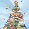 Оренбургская областная детская библиотека