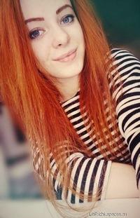 Катя Данилюк