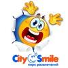 Парк Развлечений City Smile г. Краматорск