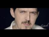 Премьера 2015! Аркадий Кобяков -  Тысячи планет -HD-