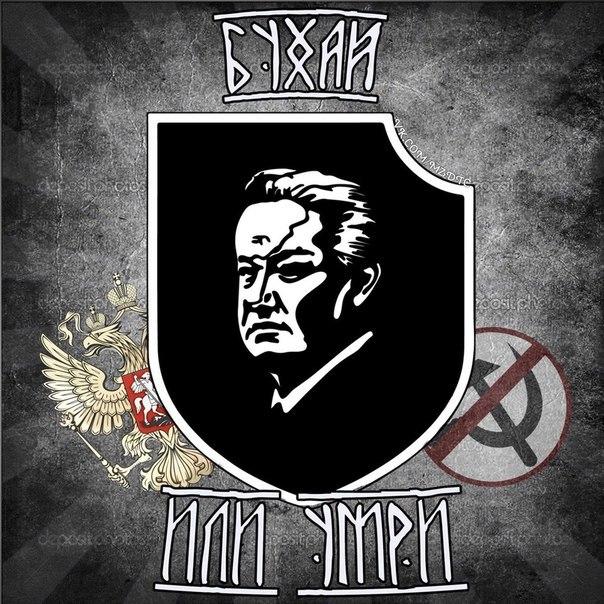 ФСБ проводит зачистки боевиков на Донбассе, - Stratfor - Цензор.НЕТ 8452