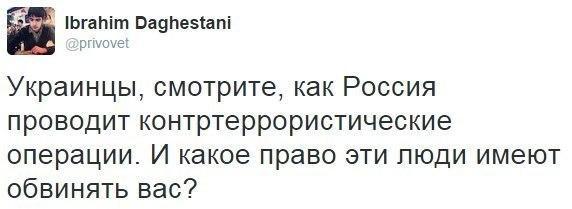 """В """"Оппозиционном блоке"""" обиделись, что их депутатов не допускают к руководящим должностям в комитетах ВР - Цензор.НЕТ 4595"""