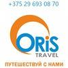Турфирма Минск | Визы шенген | Горящие туры