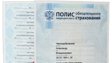 Карта цена visa расчетная Чебоксары