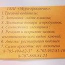 Арман Жунусов фото #44