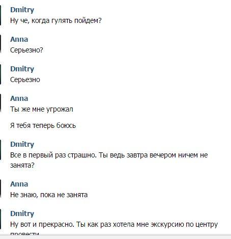 golie-devushki-v-pohode