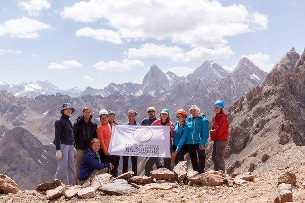 Активные туры казахстан
