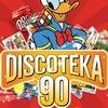 БОЛЬШАЯ DISCOTEKA 90! (Дискотека 90-х)