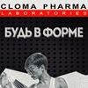 Жиросжигатели - Cloma Pharma - Innovative