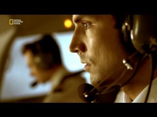 Uçak Kazası Raporu Başarısız Denemeler