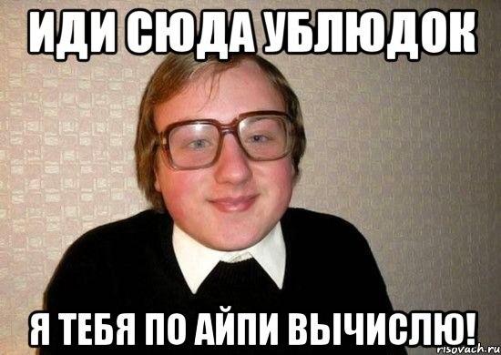 Порошенко считает приоритетными отраслями украинской экономики АПК и IT-индустрию - Цензор.НЕТ 905
