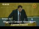 Обсуждение законопроекта об ограничении деятельности стран агрессоров в ГД РФ 09 06 15