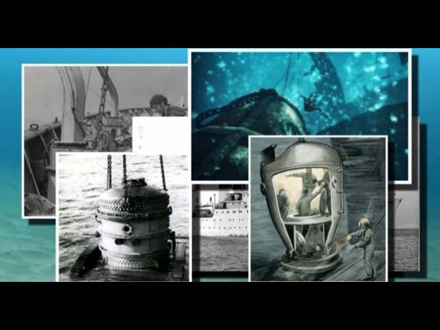 Атлантида. Легенды и мифы Александра Городницкого