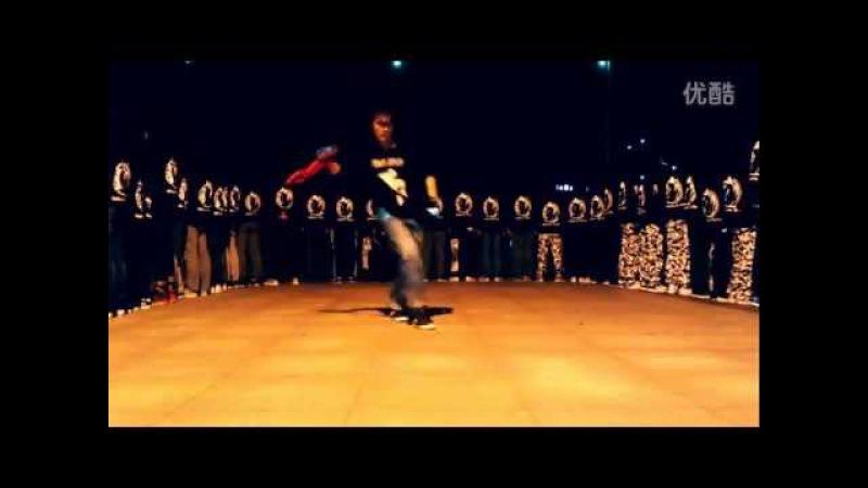 【第五屆曳舞天下參賽影片】Melbourne Shuffle · 鬼步舞 · 東北地區 曳行者 小平