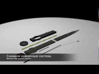 Лучшая модель Скрытого клинка. The best model of Hidden blade.
