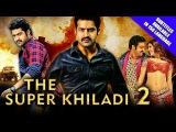 The Super Khiladi 2 (Rabhasa) Full Hindi Dubbed Movie   Jr NTR, Samantha, Brahmanandam