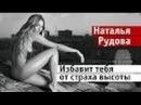 Русский Фильм Ночная фиалка ФИЛЬМ ОЧЕНЬ КЛАССНЫЙ! Криминал, Драма