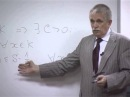 Лекция 8 Непрерывность функции Первая и вторая теоремы Вейерштрасса