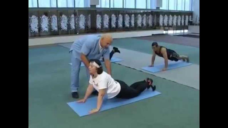 Три основных упражнения Бубновского. Видео 2.