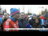 Шипулин и Легков открыли лыжно биатлонный комплекс в Пересвете