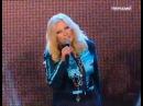 Таисия Повалий - Я помолюсь за тебя  Концерт «Живи в Украине»«Живи в Українi» (2012)