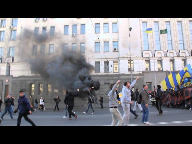Это Харьков,детка! Пуин хйло! ФК МеталлистШахтер
