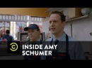 Inside Amy Schumer The Foodroom