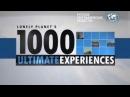 BBC: 1000 приключений на одинокой планете. Самые потрясающие места древности