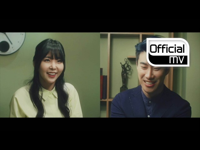 [MV] San E, Raina(산이, 레이나) _ A midsummer nights sweetness(한여름밤의 꿀)