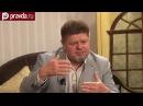 О наркомании и алкоголизме.Главный нарколог РФ Е.Брюн.