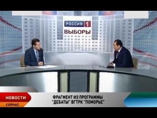 Кандидат в губернаторы Поморья предложил латать финансовые дыры Архангельской области за счет НАО
