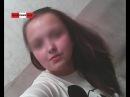 7-классница Лиза умерла, выйдя из школы