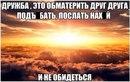 Виталий Рыженко фото #41