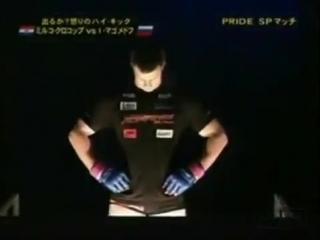 Mirko Crocop Highlights - Мирко Филипович Кро Коп лучшие моменты