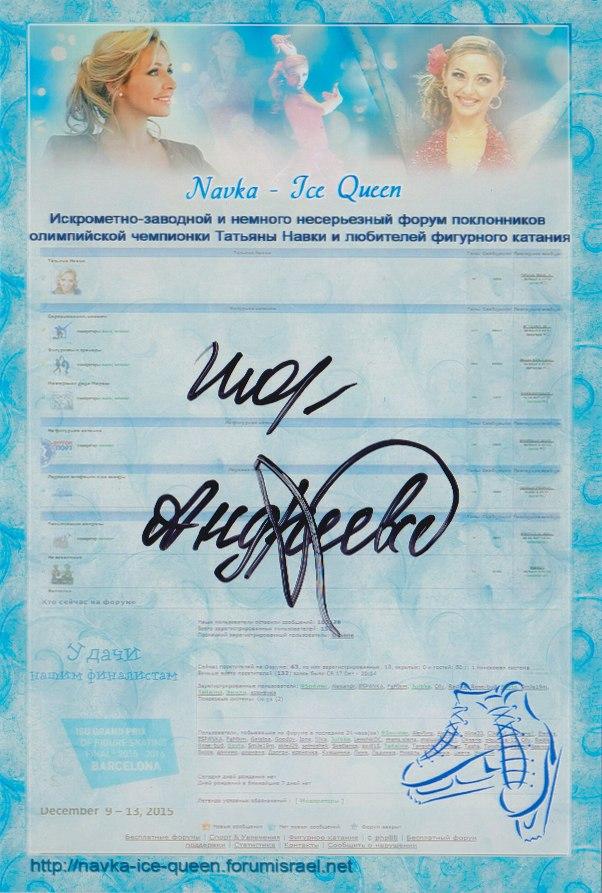 Коллекция автографов Kinwulvtw3o