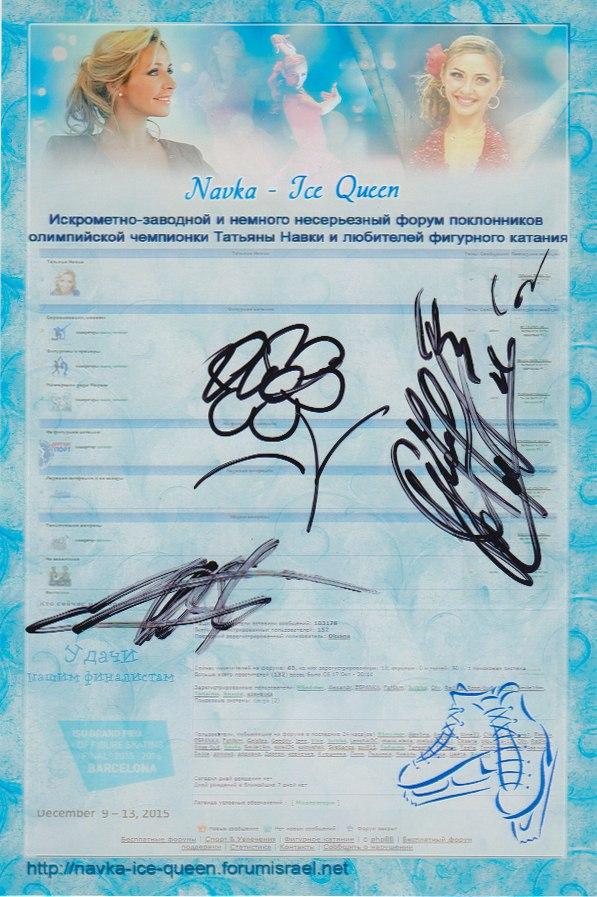 Коллекция автографов YAhnMyJReno