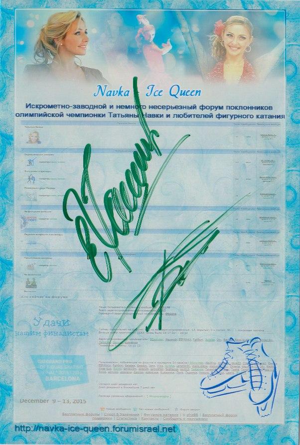 Коллекция автографов K8kEyXELkvk