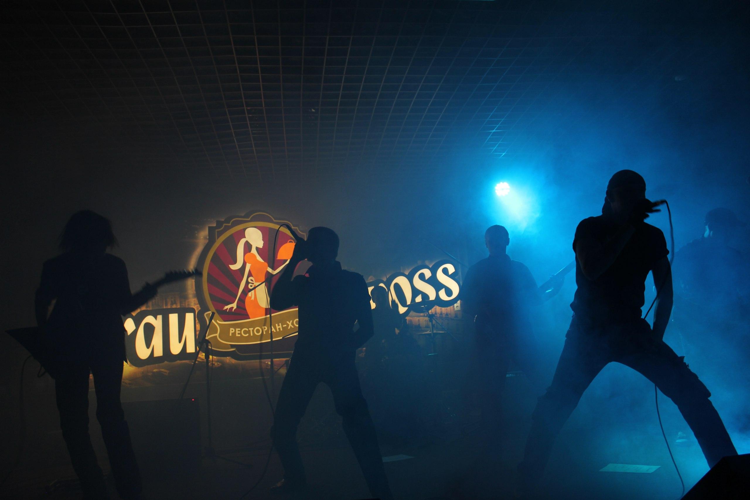 Видео с концерта во Frau Gross 11 октября.