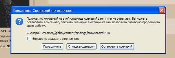 https://pp.vk.me/c621618/v621618249/bcc9/TLitNaeC7S8.jpg