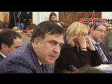 Аваков пустил стаканом в Саакашвили. Без цензуры. Матом. Полное видео, текст и стенограмма. Ссора Авакова. atk brcc povd ddf