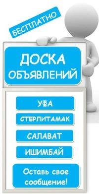 подать объявление о продаже лука в волгограде
