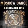 MOSCOW Dance CONVENTION 2016|МОСКВА 6 ФЕВРАЛЯ