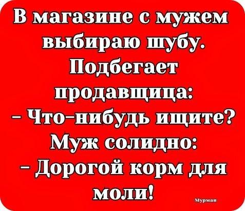https://pp.vk.me/c621618/v621618366/45296/Pv-0EOLoM0w.jpg