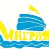 """ЯХТ-КЛУБ """"ИНГРИЯ"""" на Неве в Усть-Ижоре"""
