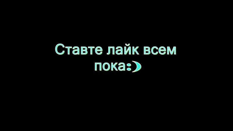 Прижки у воду)