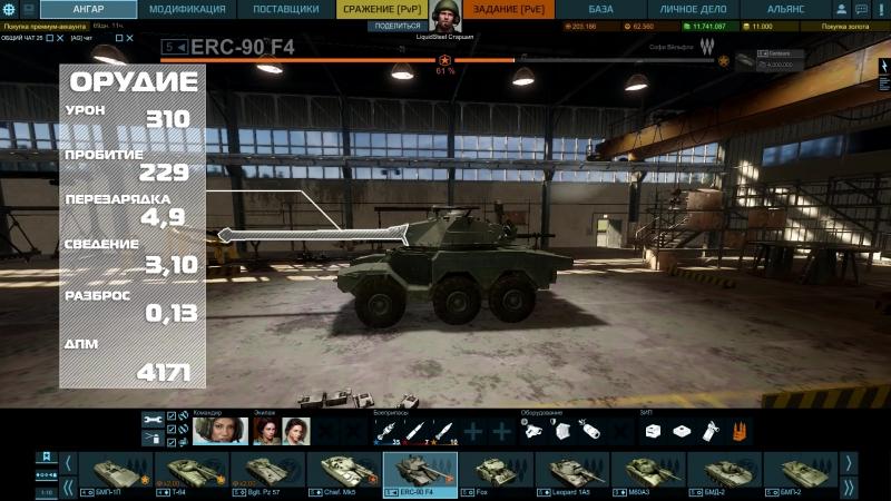 Tom Vegas подготовил самый короткий и быстрый обзор эксклюзивного истребителя танков MOWAG Taifun II. В умелых руках эта боевая