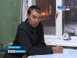 """""""Россия-1 Нарьян-Мар"""" Рабочие места для людей с ограниченными возможностями"""